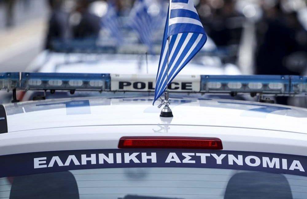 αστυνομία σχολη