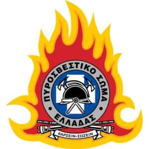 πυροσβεστική ακαδημία προετοιμασία αθλητική Θεσσαλονίκη