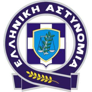 αστυνομία αστυνομικές σχολές αξιωματικών αστυφυλάκων αθλητική προετοιμασία Θεσσαλονίκη