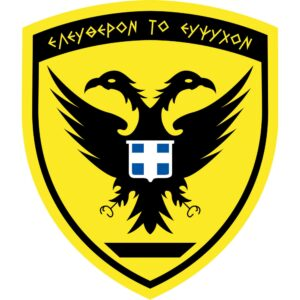 στρατιωτικές σχολές, στρατός, ευελεπίδων, σσας, ικάρων, αθλητική προετοιμασία Θεσσαλονίκη